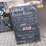 650円ランチ