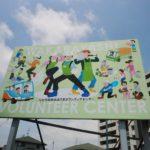 仙台市南部津波災害ボランティアセンター