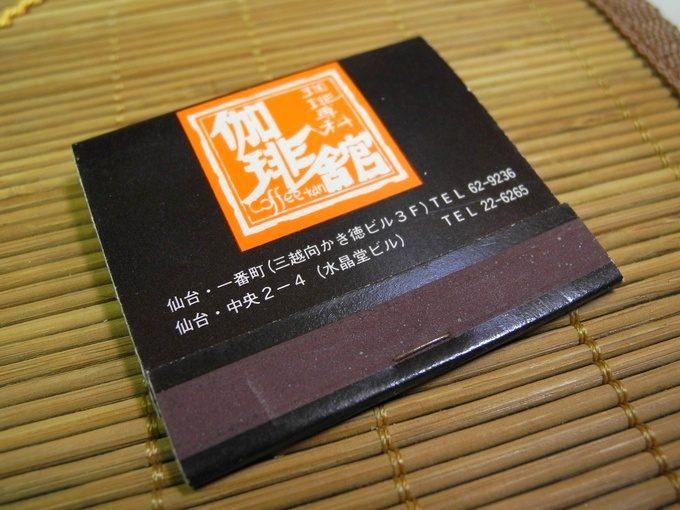 DSCN1134
