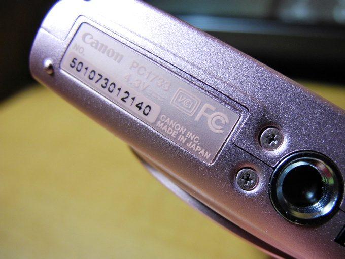 DSCN2574