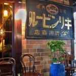 会津の郷土料理 渋川問屋