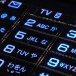 ライフラインの携帯電話