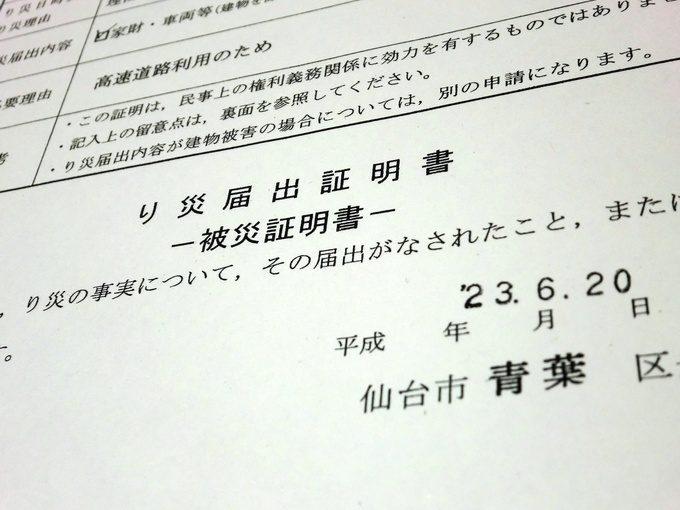 CIMG2110