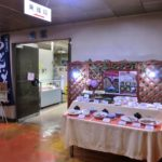 仙台市役所食堂