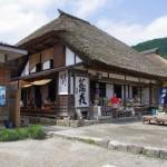 大内宿への旅 Ⅱ