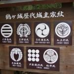 改修工事中の会津若松城