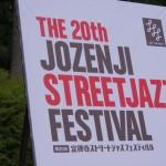 定禅寺ストリートジャズフェスティバル 2010