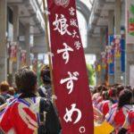 仙台すずめ踊り 2011