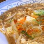 とらの子の酸辣湯麺