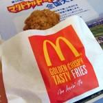 マクドナルド謹製 鶏の唐揚げ