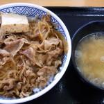 幻の牛鍋丼