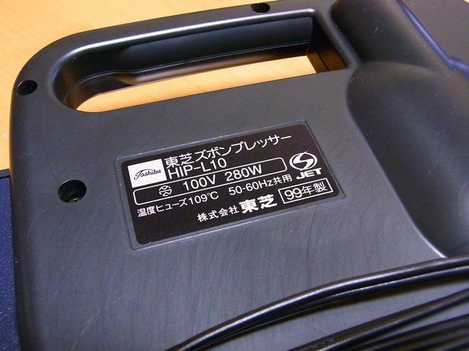 R0020762