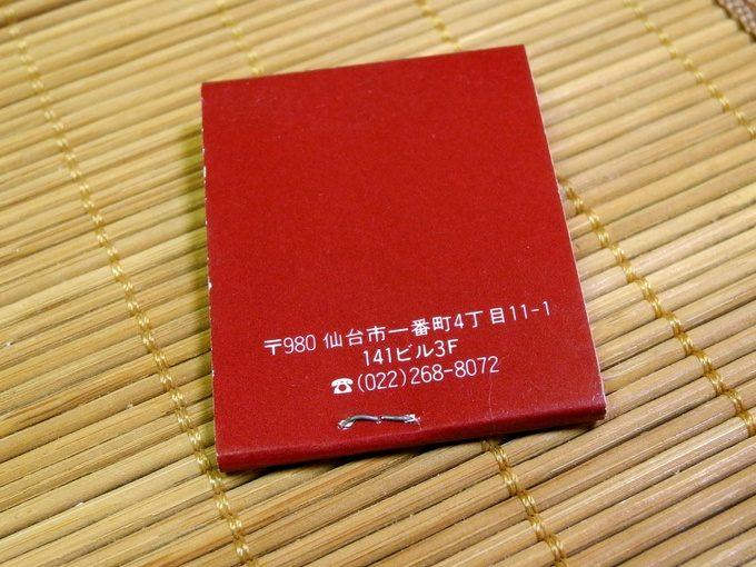 DSCN1828