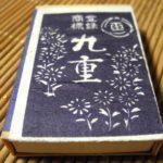 昭和のマッチ館 Ⅶ