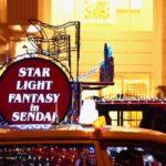 光のページェント 2012