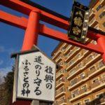 新年の大崎八幡宮