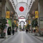 大晦日の仙台の街