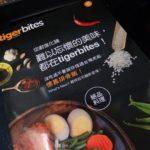 空厨進化論 難以忘懷的美味!まったく侮れないタイガーエア台湾の機内食