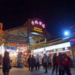 台湾食文化の王道!「士林夜市」はB級グルメの天国だった!