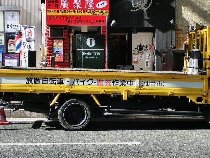 CIMG4690