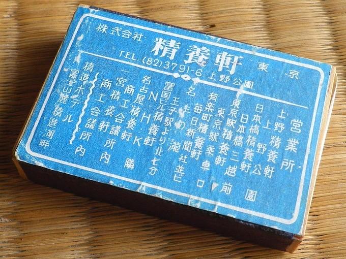 IMGP2078