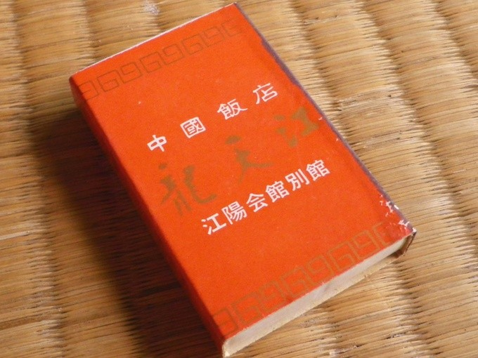 IMGP2119