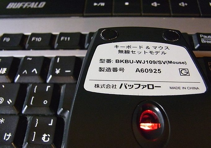 R0020659