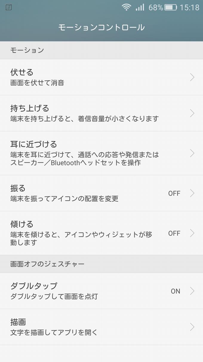 Screenshot_2016-04-27-15-18-07