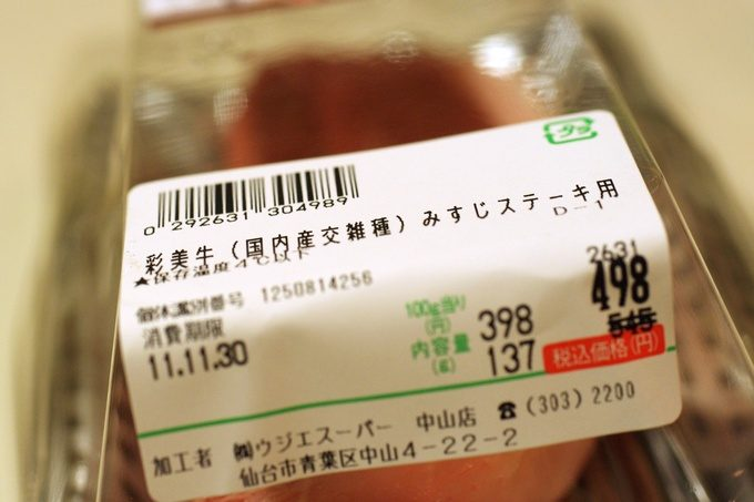 IMGP8134