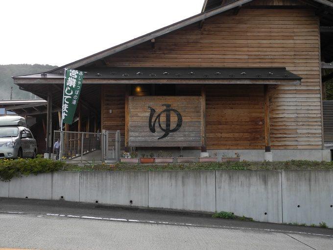 DSCN1036