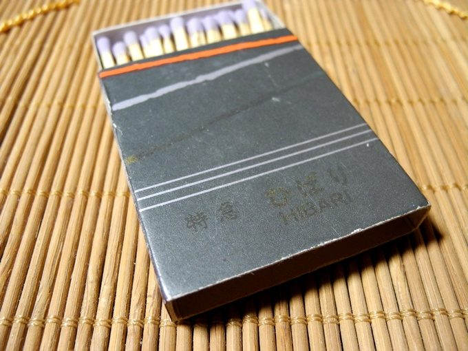 DSCN1984