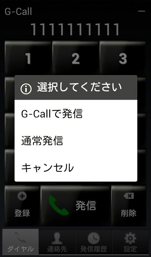 Screenshot_2013-08-23-20-33-09